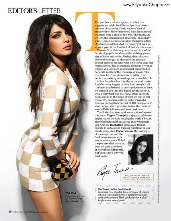 http://www.priyankachopra.net/wp-content/uploads/2013/03/Priyanka-Chopra_India-Vogue_March-2013_8.jpg